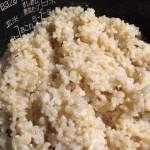 玄米食を始めてみた。かなり良さげでおすすめ